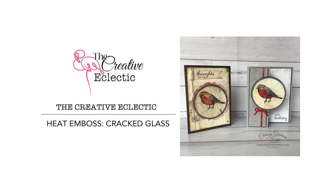 Technique Tuesday – Cracked Glass Technique